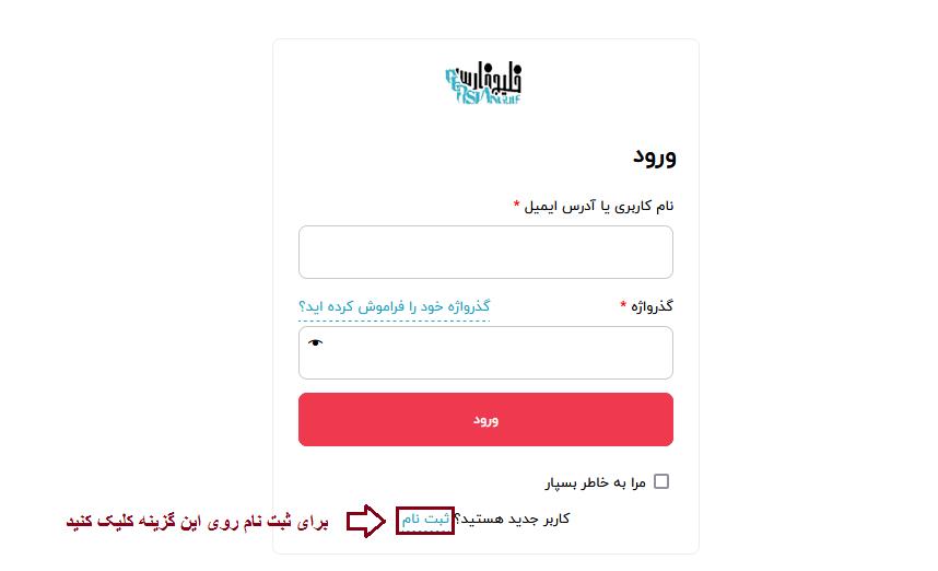 ثبت نام در فروشگاه خلیج فارس
